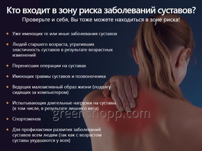 mi okozhat ízületi fájdalmat mennyi ödéma tart egy csuklótörés során