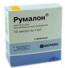 porc regenerációs gyógyszerek)