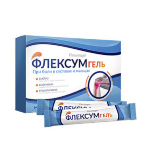 kenőcs krémgél ízületi fájdalmak kezelésére)