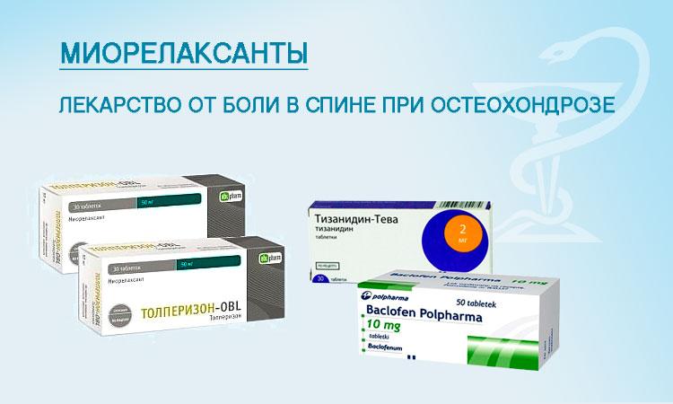 gyógyszer osteochondrozisra a