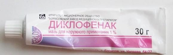 kondroxid együttes kenőcs)