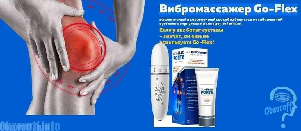 természetes kenőcsök az osteochondrozistól)