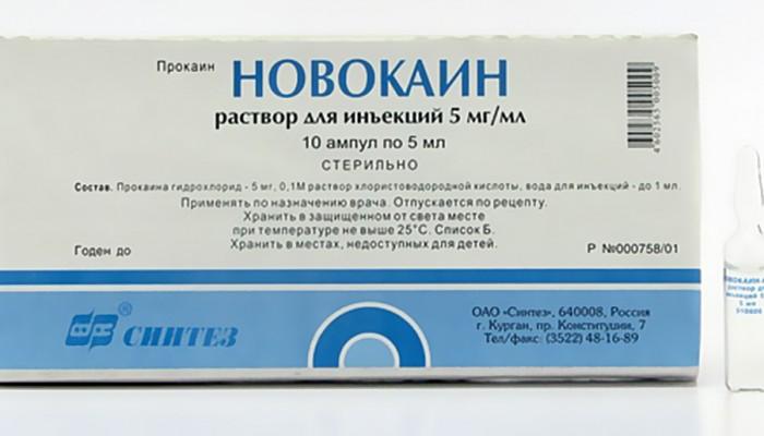milyen gyógyszer enyhíti a fájdalmat az oszteokondrozisban)