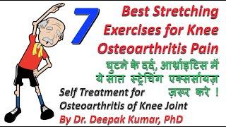 az osteoarthritis jelenléte a középső láb ízületeiben)