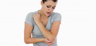 gerinc kis ízületeinek ízületi gyulladása)