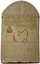ízületek kezelése egyiptomban