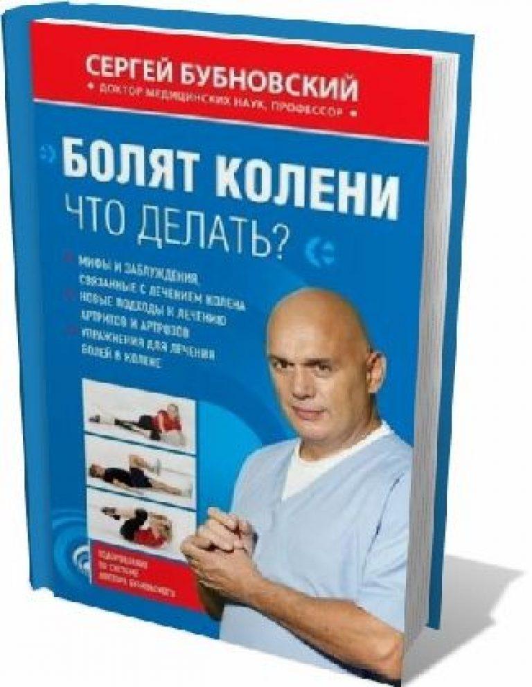 kenőcs a térdízületek sérüléseihez)