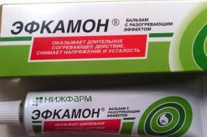 kondroxid együttes kenőcs