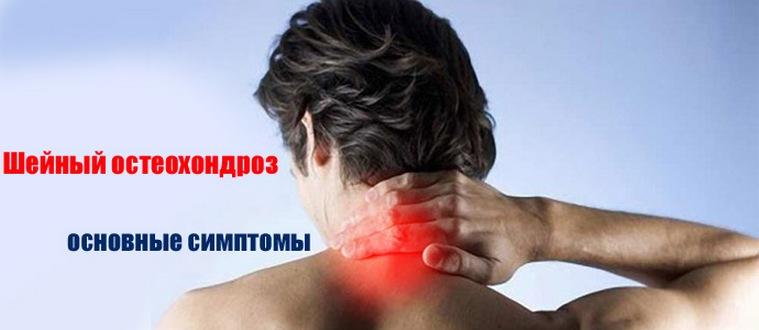Fájdalom a szívben osteochondrozissal: szívbetegségek - Leukózis
